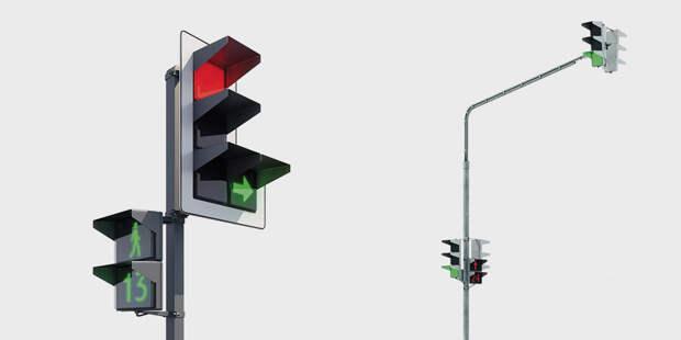 В России внедряют квадратные светофоры