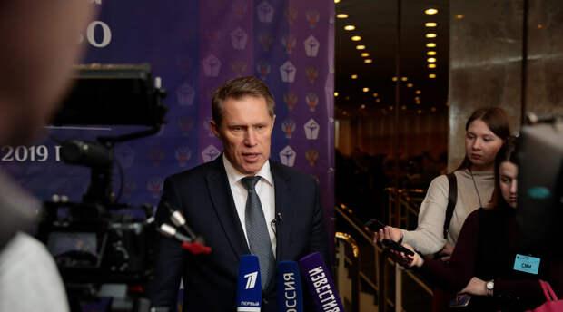 Глава Минздрава выступил за увеличение компенсации после неудачной прививки