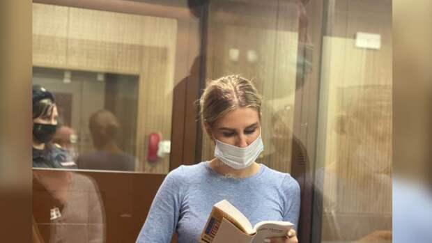 Обвинение запросило два года ограничения свободы для Любови Соболь