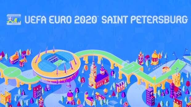 Шесть матчей группового этапа Евро-2020 могут пройти в Петербурге
