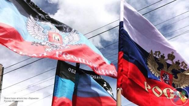 В Донецке представили проект Доктрины «Русский Донбасс»