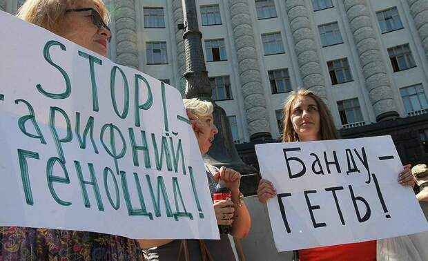 На украинцев могут повесить огромный долг компаний за газ и электричество – эксперт
