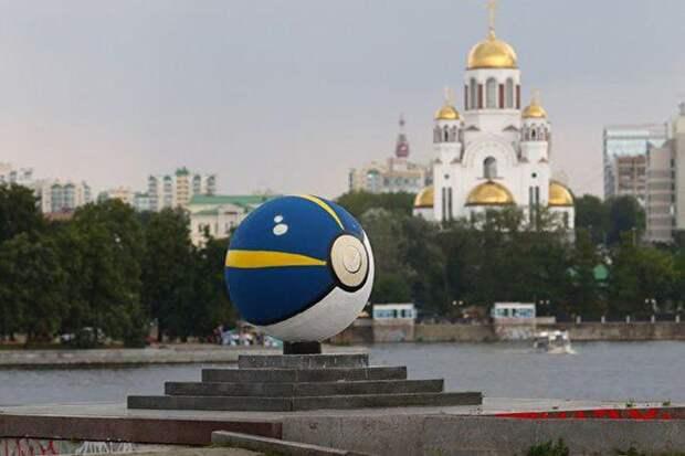 Покетболы в Екатеринбурге