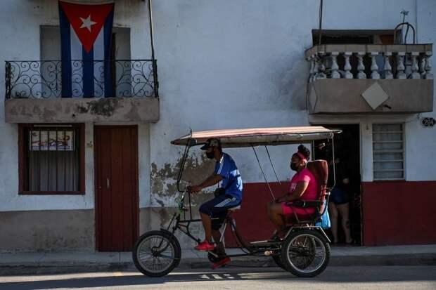 Власти Кубы временно отменили таможенные пошлины