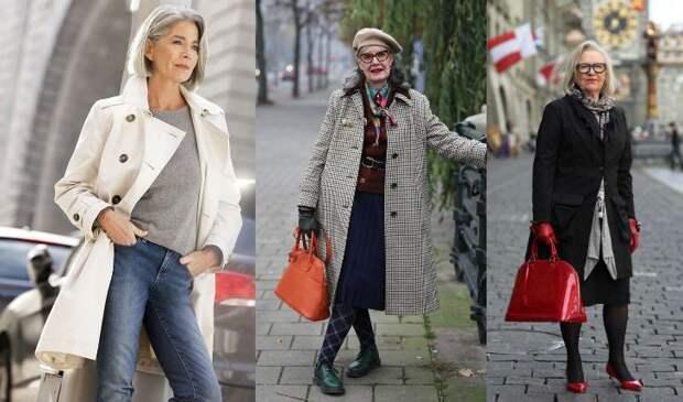Из пенсионерку в пионерку: как найти свой стиль в пожилом возрасте