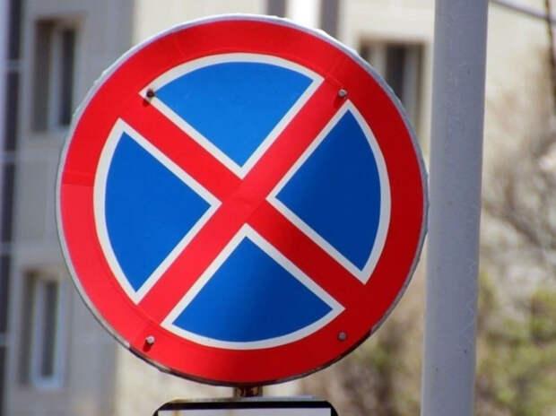 В Краснодаре нарушителей стоянки начнут штрафовать по-новому и видео