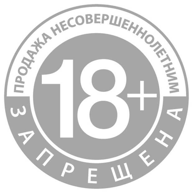 3 факта об иммерсивном шоу IQOS, которое прошло в Москве