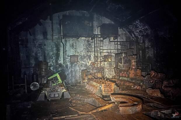 Электростанция.