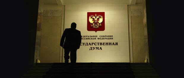 Думский комитет одобрил законопроект об ужесточении правил оборота оружия