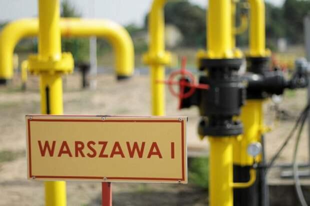 Эксперт рассказал о фиаско антироссийского газового хаба Польши в Свиноуйсьце