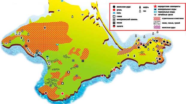 До$8млрд поднял «Нафтогаз Украины» оценку ущерба отпотери активов вКрыму