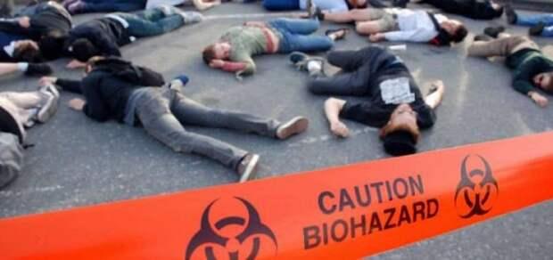 Вирусные войны. Американские сценарии биологической блокады России
