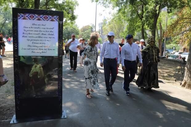 Одесса: Хроники оккупации