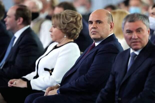 Мишустин призвал уже сегодня начать реализацию послания президента