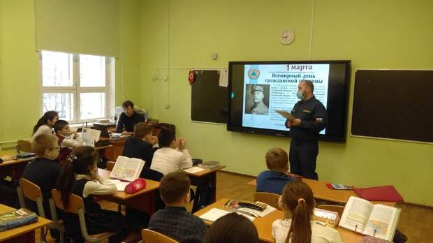 В СЗАО Всемирный день Гражданской обороны отметили открытыми уроками в школах