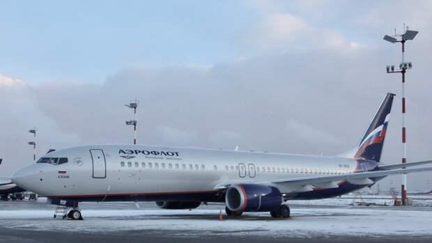 «Аэрофлот» запускает прямые рейсы из Санкт-Петербурга в Иркутск