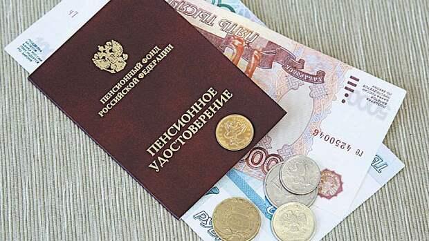 Пенсии «мёртвым душам» выплачивали в РФ на миллионы рублей