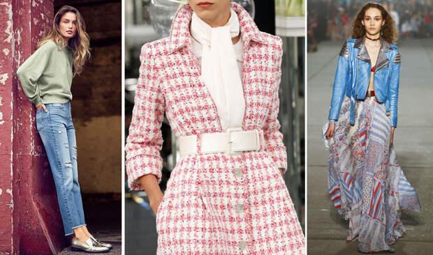 Что будет на пике моды в сезоне весна-лето 2021