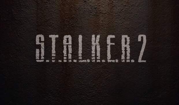 Опубликован первый тизер геймплея S.T.A.L.K.E.R. 2