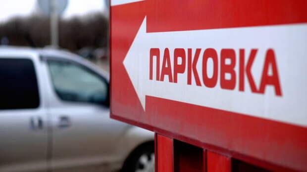 Платную парковку убизнес-центра наулице Ленина отремонтируют вСтаврополе