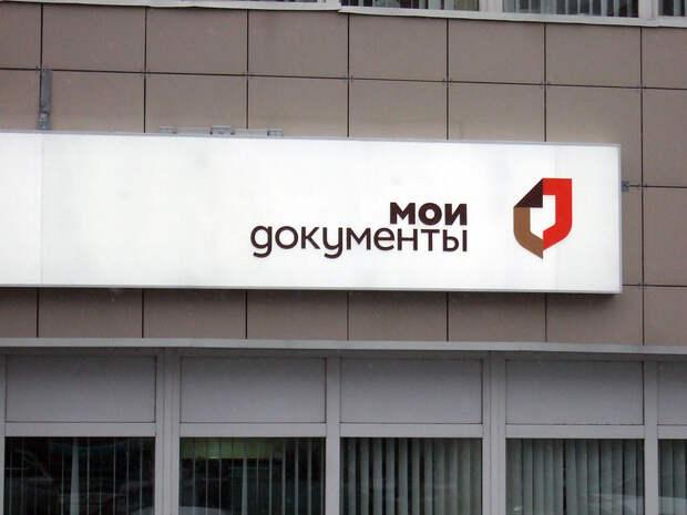 Россияне смогут регистрировать машины без визита в ГИБДД