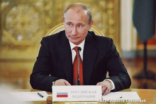 По каким причинам многие граждане России не верят президенту