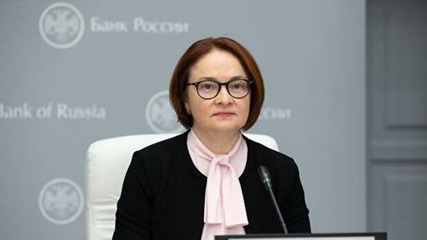 Экономическая активность в России стабилизировалась, заявила Набиуллина