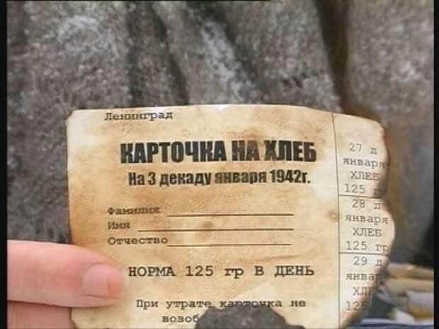 «Я номер 45528. Мое имя можно говорить только шепотом. Я — узник детского концлагеря Саласпилс». Три истории детей, которые ковали Победу