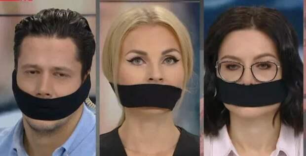 Украинские СМИ устроили митинг перед саммитом Украина–ЕС против цензуры в стране