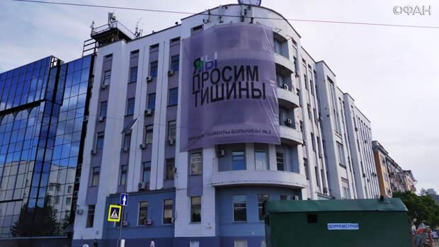 Хабаровск устает от митингов: меньше трех тысяч участников, много приезжих, фриков и детей