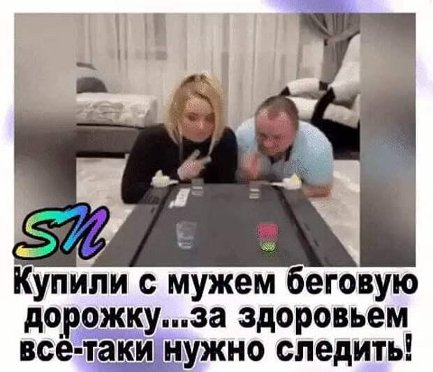 Когда японцы увидели, что русские туристы после заваривания чая кладут чайный пакетик...