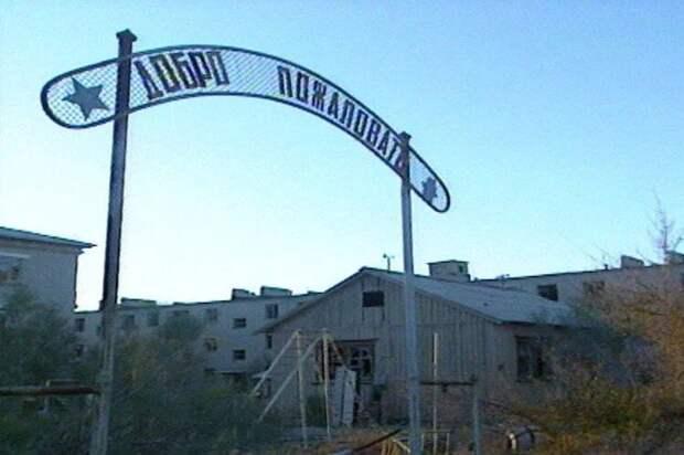 Тайны снаСамый опасный город СССР, о котором почти никто не знал — Аральск-7 (Кантубек)