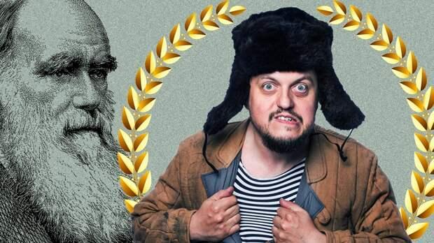 7 российских номинантов на премию Дарвина