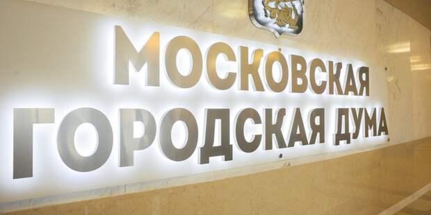 Желающие оставить голоса онлайн на муниципальных довыборах в Москве должны подать заявление до 7 сентября