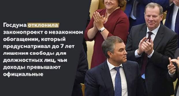 И все - и вперед в кресло депутата!