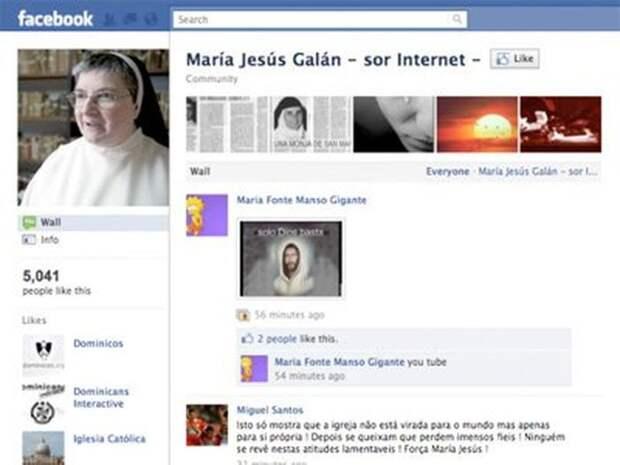 8. Монахиня facebook, работа, увольнение