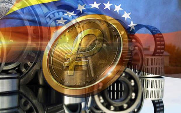 Венесуэла хочет покупать запчасти в России за криптовалюту