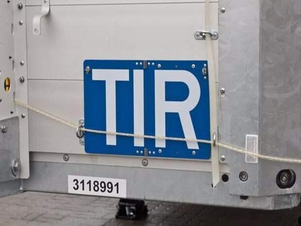 Машины маркируются специальным образом. /Фото: cargonews.ua.