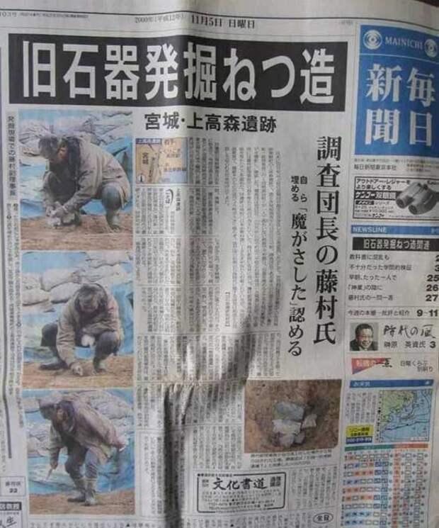 На фото было видно, как археолог закапывает заранее приготовленные артефакты, чтобы на следующий день выдать их за древние находки. /Фото:china.com