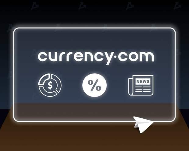 Фундаментальная аналитика Currency.com: инфляция толкает рынки вверх