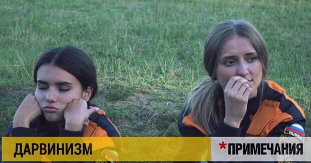 МЧС России больше не хочет спасать людей бесплатно