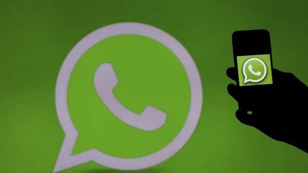 Обновленные правила пользования сервисом WhatsApp вступили в силу