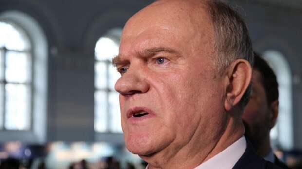 Глава КПРФ уклончиво отреагировал на скандал с Рашкиным и Левченко