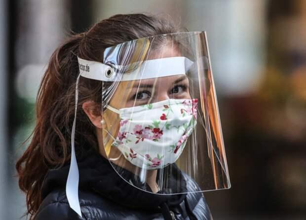 Защита на лицо!