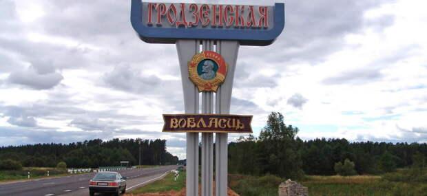 Собчак предложила отдать полякам Гродно