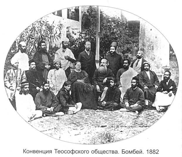 Сергей Скородумов. Е.П.Блаватская. Суровый путь познания.