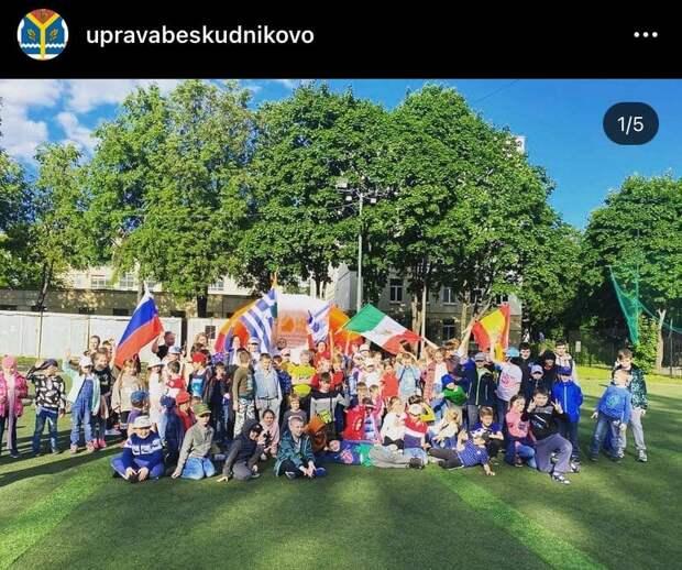 В «Гермесе» на Дубнинской началась летняя программа для детей