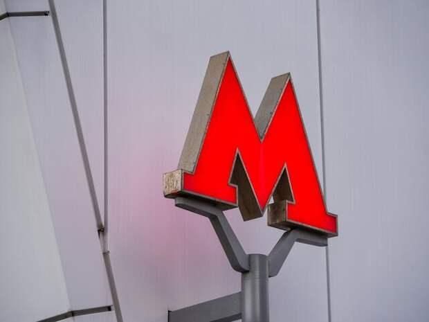 Более 40 указателей метро поступили в продажу в интернет-магазине подземки