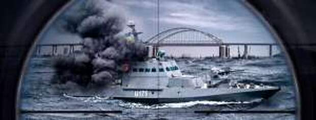 """Замысел Украины разоблачен: За стычкой в Азовском море может последовать """"оборонительная война"""""""