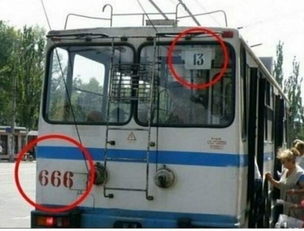 Не желаете прокатиться на счастливом троллейбусе? Российская действительность, абсурд, забавно, и смех и грех, россия, юмор
